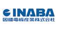 因幡電機産業株式会社